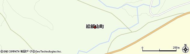北海道函館市絵紙山町周辺の地図