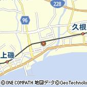 北海道北斗市