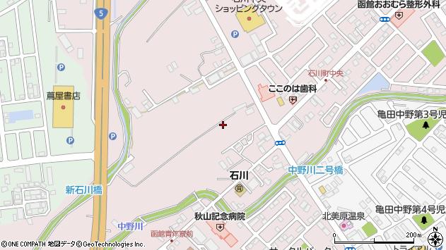 〒041-0802 北海道函館市石川町の地図