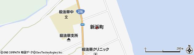 北海道函館市新浜町周辺の地図
