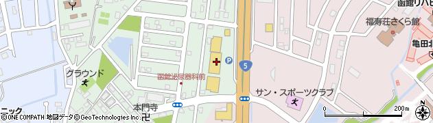 イエローハット函館新道店周辺の地図