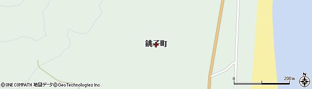 北海道函館市銚子町周辺の地図