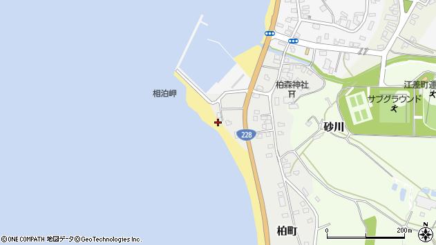 〒043-0064 北海道檜山郡江差町柏町の地図