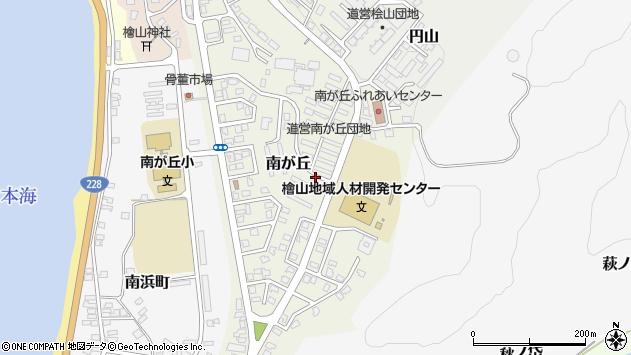 〒043-0061 北海道檜山郡江差町南が丘の地図