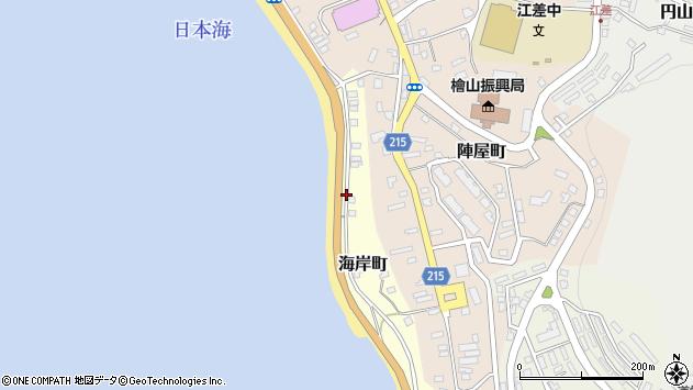 〒043-0057 北海道檜山郡江差町海岸町の地図