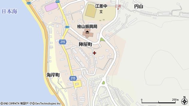 〒043-0056 北海道檜山郡江差町陣屋町の地図