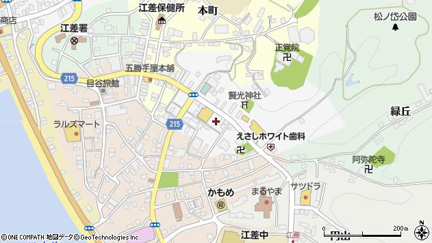 〒043-0053 北海道檜山郡江差町新地町の地図