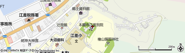 西本願寺江差別院周辺の地図