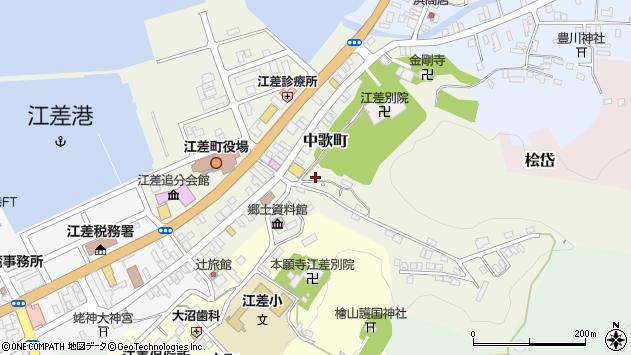 〒043-0034 北海道檜山郡江差町中歌町の地図