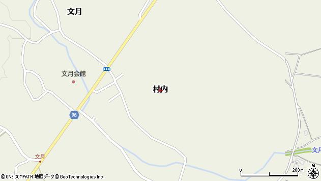 〒041-1226 北海道北斗市村内の地図
