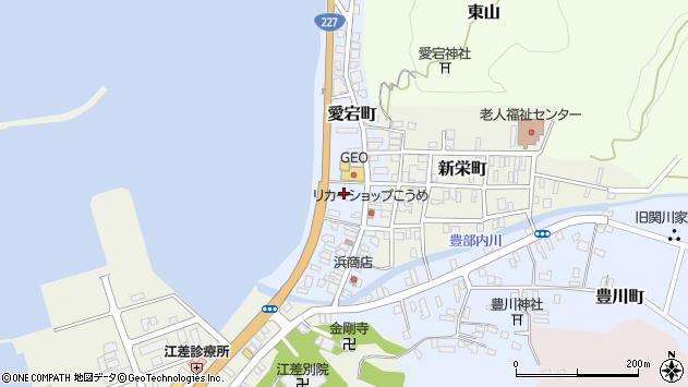 〒043-0031 北海道檜山郡江差町愛宕町の地図