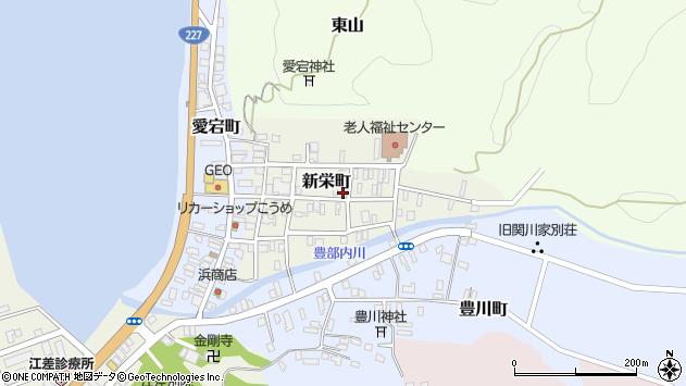 〒043-0032 北海道檜山郡江差町新栄町の地図