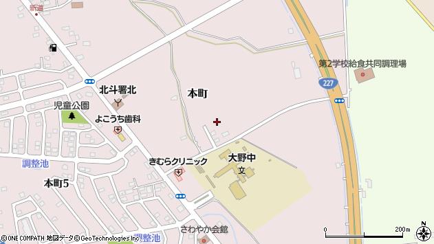 〒041-1201 北海道北斗市本町の地図