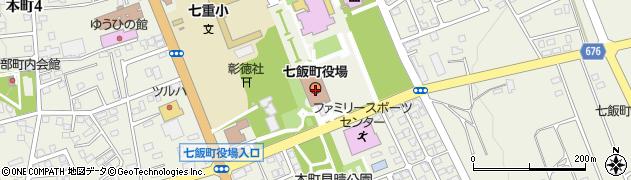 北海道亀田郡七飯町周辺の地図