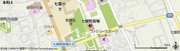 北海道七飯町(亀田郡)周辺の地図