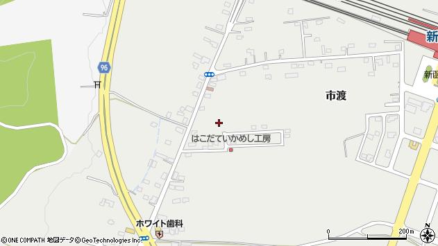 〒041-1242 北海道北斗市市渡の地図