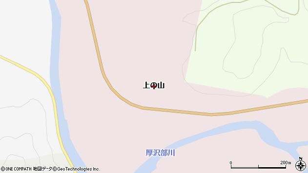 〒043-1116 北海道檜山郡厚沢部町上の山の地図