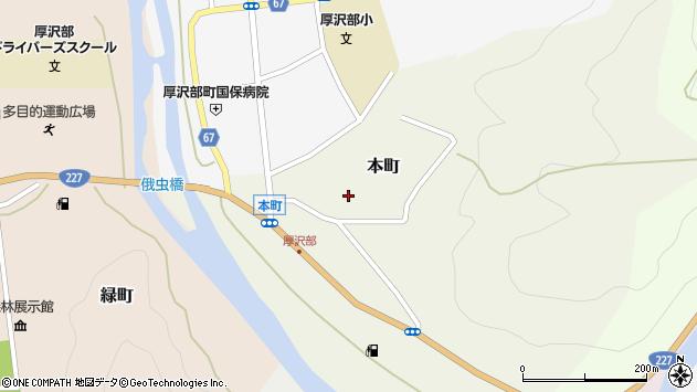 〒043-1114 北海道檜山郡厚沢部町本町の地図