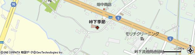 北海道亀田郡七飯町峠下159周辺の地図
