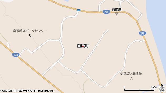 〒041-1613 北海道函館市臼尻町の地図