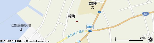 北海道乙部町(爾志郡)緑町周辺の地図