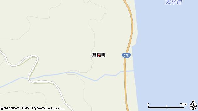 〒041-1623 北海道函館市双見町の地図