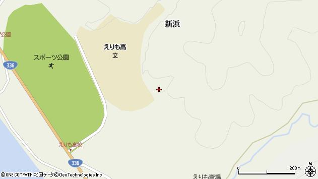 〒058-0203 北海道幌泉郡えりも町新浜の地図