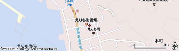 北海道幌泉郡えりも町周辺の地図