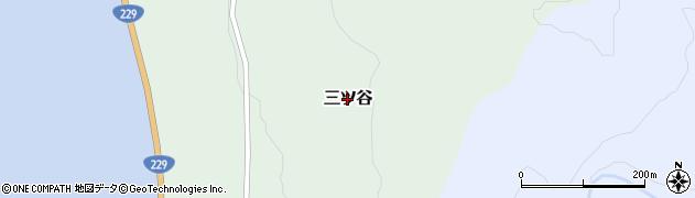 北海道乙部町(爾志郡)三ツ谷周辺の地図
