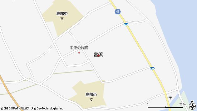〒041-1403 北海道茅部郡鹿部町宮浜の地図