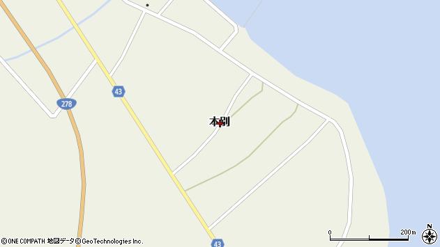 〒041-1404 北海道茅部郡鹿部町本別の地図