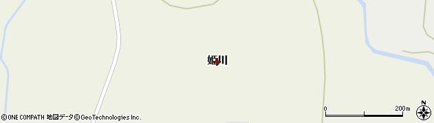 北海道森町(茅部郡)姫川周辺の地図