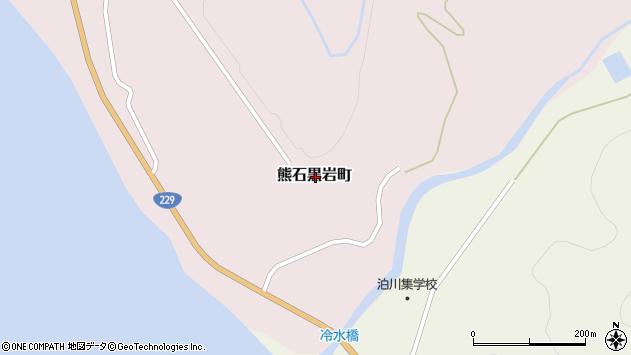 〒043-0335 北海道二海郡八雲町熊石黒岩町の地図