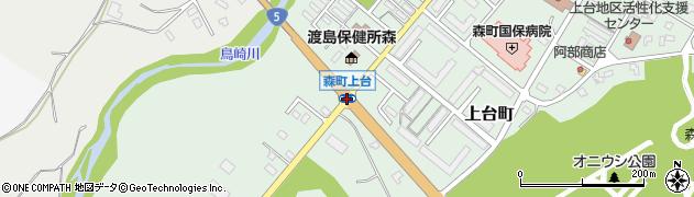 森町上台周辺の地図