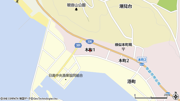 〒058-0026 北海道様似郡様似町本町の地図