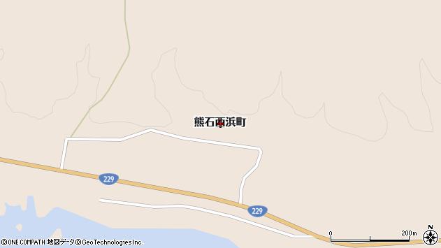 〒043-0419 北海道二海郡八雲町熊石西浜町の地図