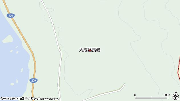 〒043-0421 北海道久遠郡せたな町大成区長磯の地図