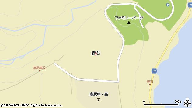 〒043-1402 北海道奥尻郡奥尻町赤石の地図