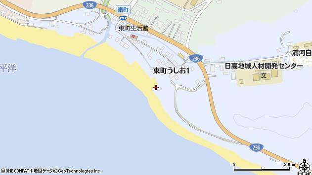 〒057-0005 北海道浦河郡浦河町東町うしおの地図
