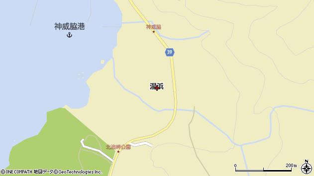 〒043-1406 北海道奥尻郡奥尻町湯浜(その他)の地図