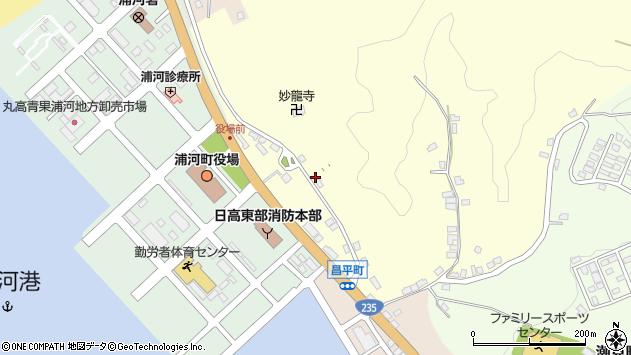 〒057-0022 北海道浦河郡浦河町昌平町の地図