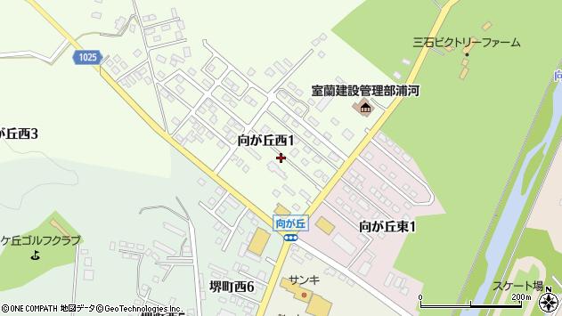 〒057-0032 北海道浦河郡浦河町向が丘西の地図