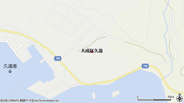 〒043-0511 北海道久遠郡せたな町大成区久遠の地図