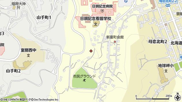 〒051-0005 北海道室蘭市新富町の地図