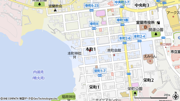 〒051-0015 北海道室蘭市本町の地図