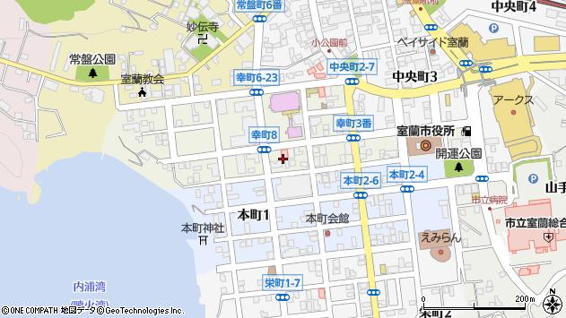〒051-0016 北海道室蘭市幸町の地図