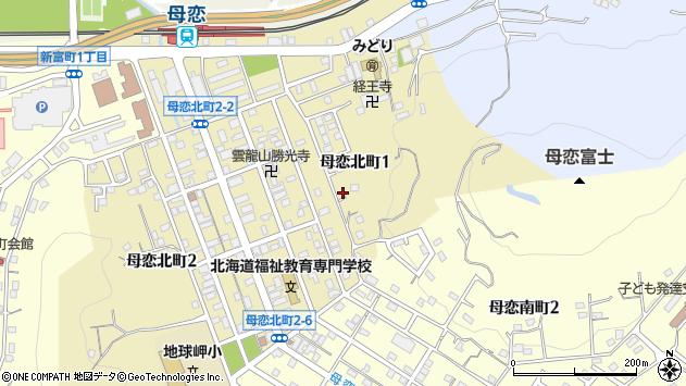 〒051-0004 北海道室蘭市母恋北町の地図