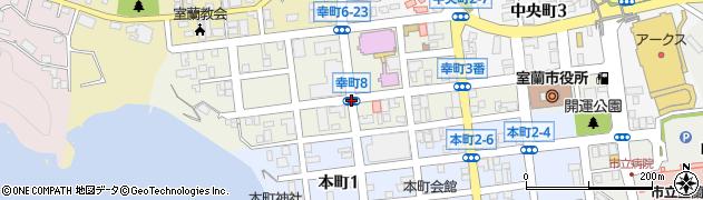 幸町7周辺の地図