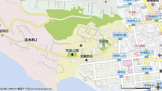 〒051-0025 北海道室蘭市常盤町の地図