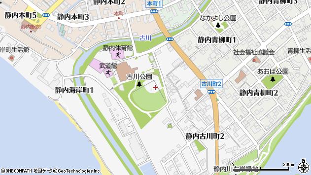 〒056-0014 北海道日高郡新ひだか町静内古川町の地図